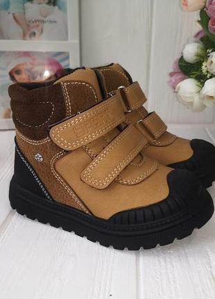 Стильные и удобные деми ботинки