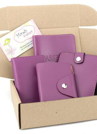 Подарочный набор №7: обложка на паспорт, права + картхолдер + портмоне п1 (фуксия)