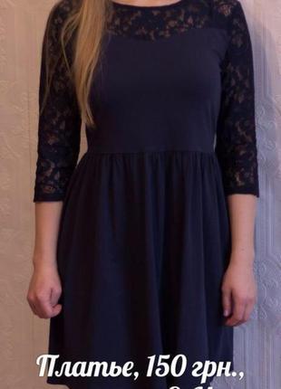 Платье синее от vero moda