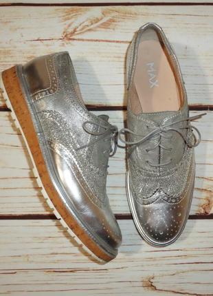 Туфли оксфорды max натуральная кожа серебристые платформа