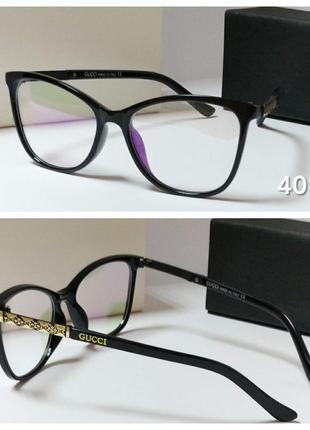 Имиджевые солнцезащитные очки с прозрачной линзой!