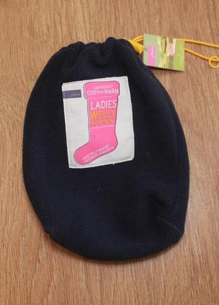 Мешочек для хранения носков