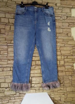 Эксклюзивные джинсы-рванки с мехом