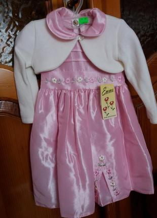 Плаття з болеро для дівчинки