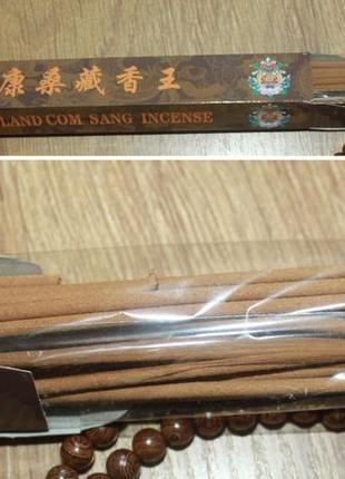 Ароматические палочки тибетские из трав
