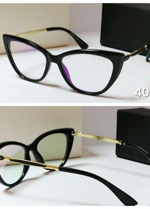 Имиджевые солнцезащитные очки с белой прозрачной линзой!