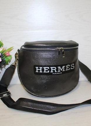 Женская сумка через плече с толстым ремешком