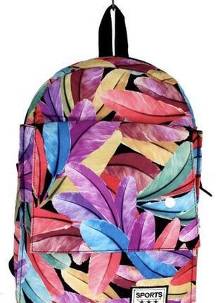 Яркий рюкзак перья, рюкзак первшки