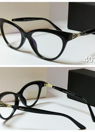Стильные имиджевые очки для работы с компьютером