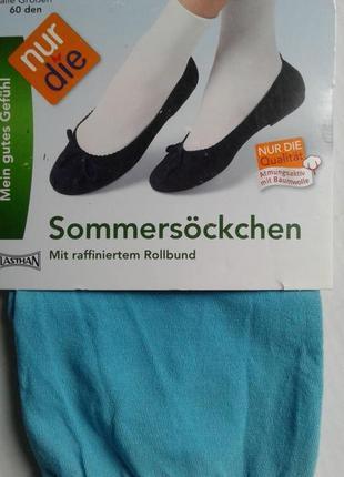 Женские летние безразмерные носки nur die sommersöckchen
