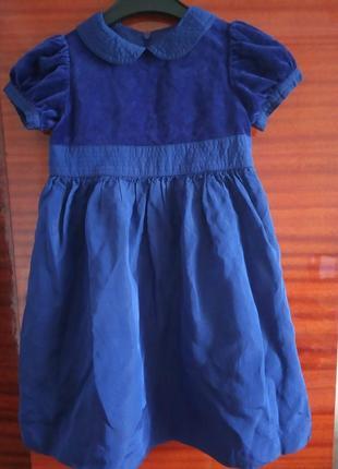 Праздничное платье для девочки 3-4 лет, 104 см