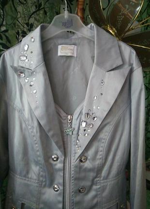 Стальной пиджак