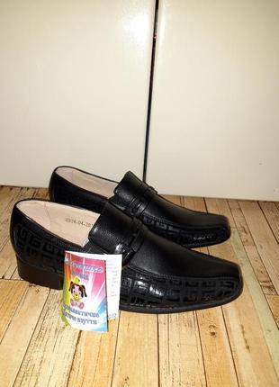 Новые, кожаные туфли ортопеды на мальчика от шалунишка