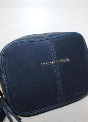 Замша женская маленькая сумочка
