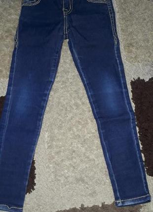 Зауженные джинсы geejay