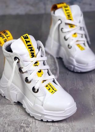 Натуральная кожа стильные спортивные белые ботинки с надписями