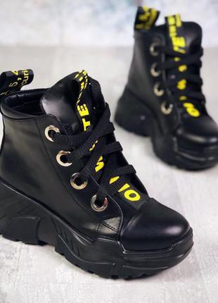 Натуральная кожа стильные спортивные черные ботинки с надписями
