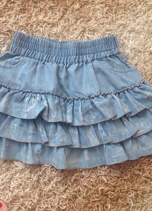 Джинсовая юбка варёнка