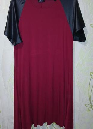 Платье 26р