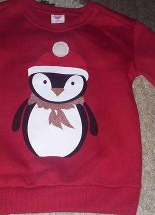 Тепловка с пингвином