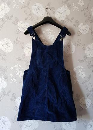 Шикарный вельветовый сарафан синего цвета,комбинезон с юбкой,синий сарафан,