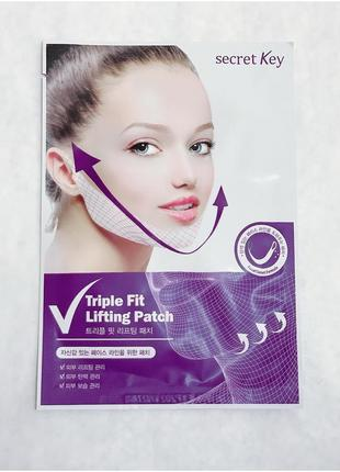 Тканевая маска для лифтинга овала лица triple fit lifting patch