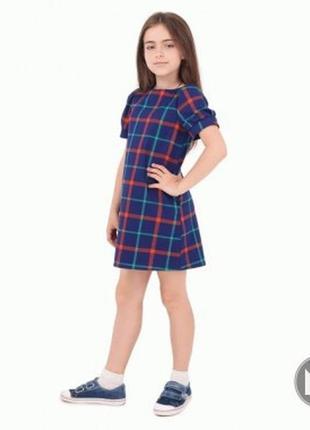 Платье в школу 10лет