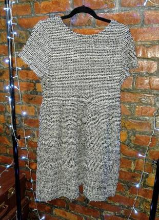 Платье с отрезной талией из фактурной мохнатой ткани букле papaya