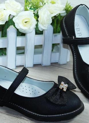 Стильные черные туфельки для девочки