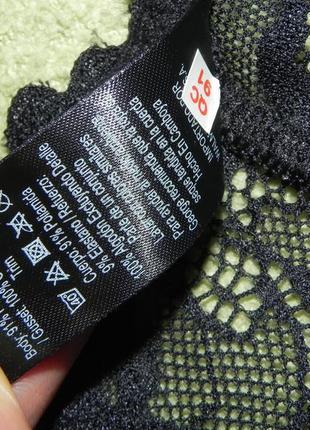 Нежные кружевные женские трусики-шортики , англия .р16