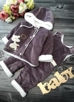 Комбинезон и куртка тёплый велюровый на махровой подкладке