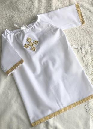 Рубашка для крещения   в наличии