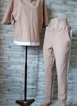 Костюм женский блузка и штаны бежевый новый