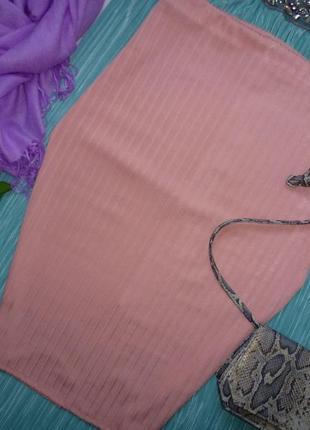 Шикарная юбка карандаш