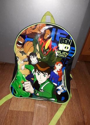 Яркий вместительный рюкзак!