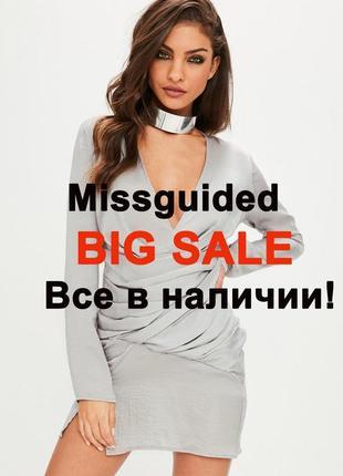 Невероятное сатиновое платье с драпировкой missguided ms200