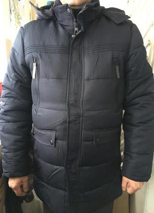 Куртка мужская зимняя новая в наличии