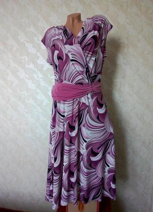 Стрейч масло платье