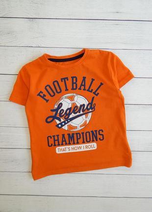 Хлопковая футболка от rebel, для мальчика 4-5 лет. 110 рост.