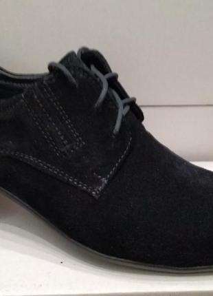 Туфли мужские замшевые