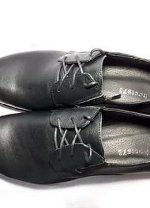 Туфли мужские кожаные классические
