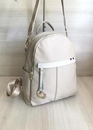 Большая кожаная сумка-рюкзак