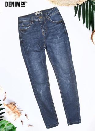 Укороченные джинсы с завышенной талией denim co