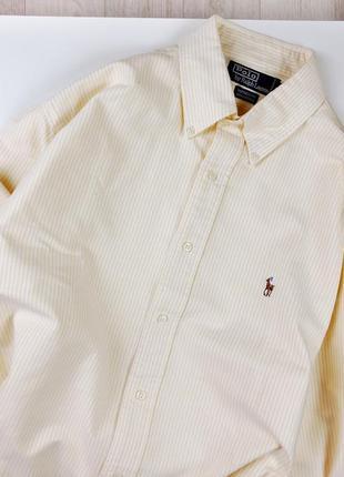 Рубашка классическая в полоску на пуговицах желтая белая