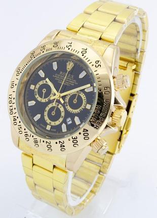 Часы в подарочной коробочке