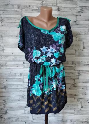 Платье туника женское seventeen с поясом
