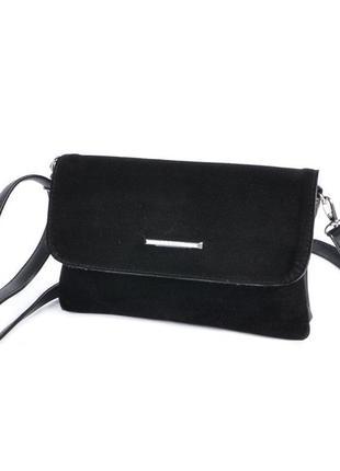 Замшевая сумка-клатч черная маленькая через плечо с клапаном