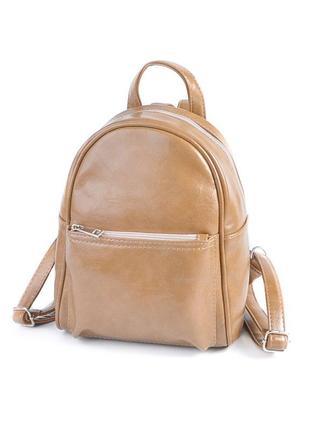 Коричневый маленький рюкзак молодежный городской на молнии