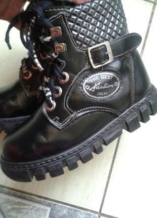 Утепоенные ботиночки для мальчика 26 размер