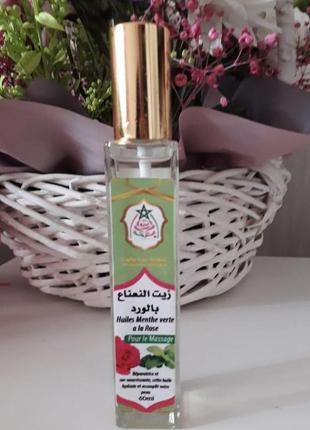 Масло дикой мяты и марокканской розы для массажа